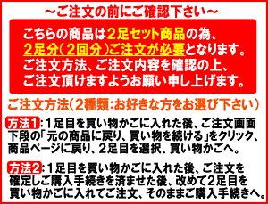 【DEDESデデス】サイドジップチャッカブーツ