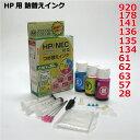 HP/NEC/シャープ/カシオ/ソニー/レックスマーク/DELL/用詰替えインク(カラーC,M,Y)(3色インク)(器具付き)