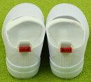 【上履き、上靴に名前を書かなくても大丈夫!くつデコミニ:星座】
