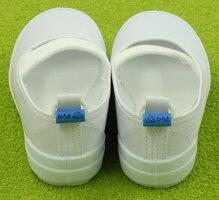 【上履き、上靴に名前を書かなくても大丈夫!くつデコミニ:海の生き物】