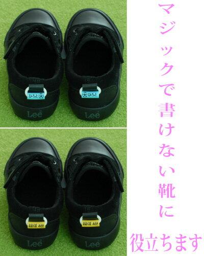 くつデコミニ:黒い靴