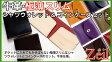 【日本製】牛革極薄スリム・シャツウォレット&コインケースセット