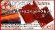 【日本製】イタリアンヌメ革ブッテーロ・極薄スリム・シャツウォレット&コインケースセット