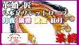 革蛸 匠 八本足ワレットロープ 月夜/隅櫻/黄金/紅月