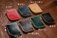 【日本製】ブライドルレザーシンプルマネークリップ&L型コインケースセット