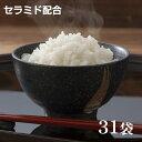 【送料無料】こんにゃく減米[セラミド][31ヶ](低糖質・糖質オフ・糖質ゼロ)