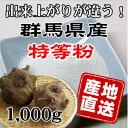 Img60155006