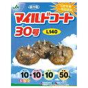 こんにゃく芋栽培用専用肥料[1kg](マイルドコート30号)【Z】