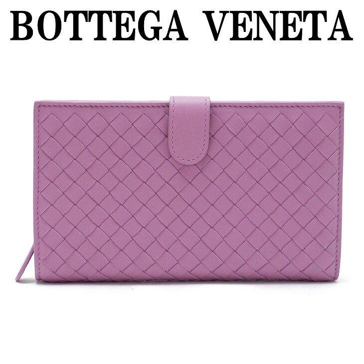 BottegaVeneta(ボッテガヴェネタ)『二つ折り財布小銭入れつき』