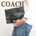 コーチ バッグ メンズ COACH アウトレット コーチ メンズ セカンドバッグ クラッチバッグ 迷彩柄 63445E83 ブランド 人気 コーチ バッ…