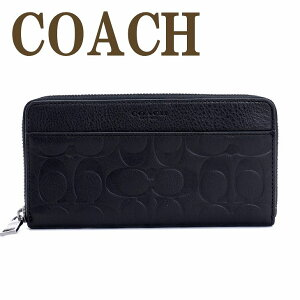コーチCOACH財布メンズ長財布ラウンドファスナーレザーシグネチャー74999BLKブランド人気
