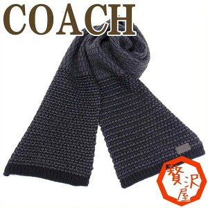 コーチ COACH メンズ マフラー ストール アルパカ レディース兼用 85133CQBK ブランド コーチ マフラー 人気