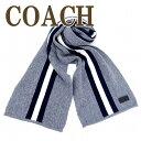 コーチ COACH メンズ マフラー ストール ストライプ 54088 ブランド 人気