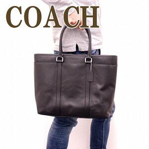 ae7a2dce92fe コーチ(COACH) アウトレット バッグ ブランド トートバッグ - 価格.com