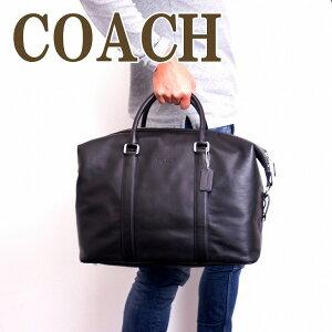 a0030dcc1c0e コーチ(COACH) ボストンバッグ | 通販・人気ランキング - 価格.com