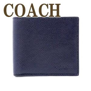 コーチCOACH財布メンズ二つ折り財布レザークロスグレン74981BHPブランド人気