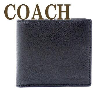 コーチ 財布 COACH メンズ 二つ折り財布 レザー スポーツ カーフレザー 75003BLK ブランド 人気