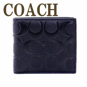 コーチ財布COACHメンズ二つ折り財布ブラック黒レザーシグネチャー75005BLKブランド人気