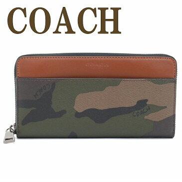 コーチ 長財布 メンズ コーチ COACH 財布 ラウンドファスナー 迷彩柄 カモフラージュ レザー 75099EC0 ブランド 人気