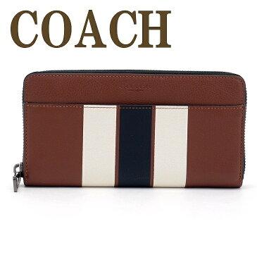 【在庫一層】コーチ 財布 メンズ COACH 長財布 レザー アコーディオン ジップ ヴァーシティー 75395CWH ブランド 人気