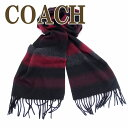 コーチ COACH メンズ マフラー ストール カシミヤ 86554 ブランド 人気