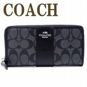 コーチ COACH 財布 メンズ 長財布 ブラック シグネチャー ラグジュアリー アコーディオン ジップ 54630SVDK6 ブランド 人気
