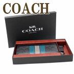 コーチ COACH 財布 メンズ 長財布 キーリング キーホルダー シグネチャー 2点セット ギフトセット 37943QBO4P ブランド 人気