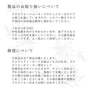 【送料無料】ダンシングストーンネックレスクロスフォーニューヨークダンシングクロスフォーペンダントNYP-614