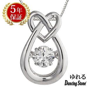 【送料無料】ダンシングストーンネックレスクロスフォーニューヨークダンシングペンダントNYP-569