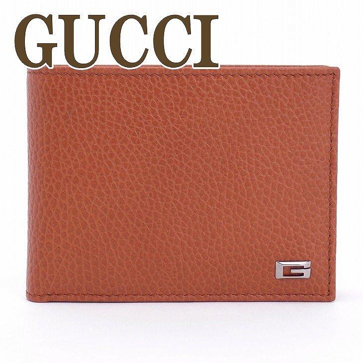 グッチ 財布 メンズ グッチ GUCCI 二つ折り財布 150403-CAO0R-7614 ブランド 人気:贅沢屋