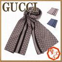 グッチ マフラー メンズ GUCCI レディース 高級ウール GG 438253-3G206 ブランド 人気