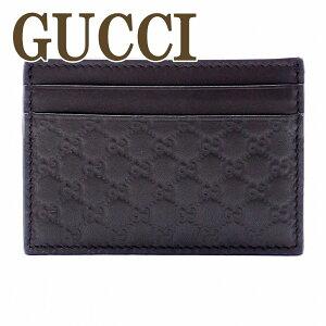39830627321d グッチ GUCCI カードケース パスケース マイクロ グッチシマ GG レザー 262837-BMJ0N-2044 ブランド