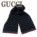 グッチ GUCCI マフラー メンズ レディース 325806-3G206-1062 ブランド 人気