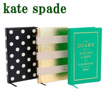 【在庫処分】2016年 ケイトスペード kate spade 手帳 人気 カレンダーハードカバー KS-12M-AGENDA ブランド 人気