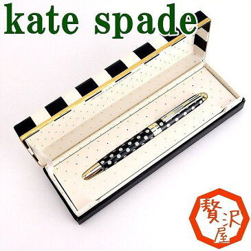 ケイトスペード kate spade ボールペン 小物 ステーショナリー 文房具 KS-133745 ブランド