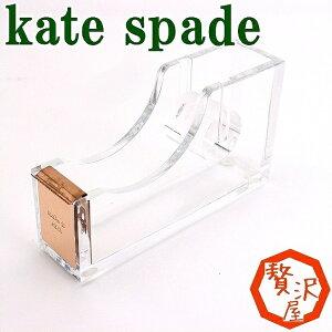 ケイトスペード KATESPADE 文房具ケイトスペード KATE SPADE セロテープカッター 小物 KS-14513...