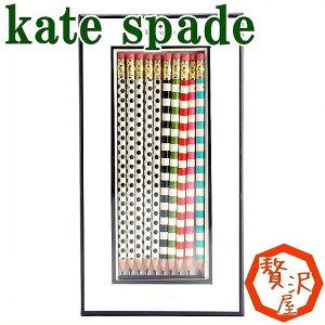 ケイトスペード KATESPADE 文房具ケイトスペード KATE SPADE 鉛筆 黒えんぴつ 消しゴム付 小物 ...