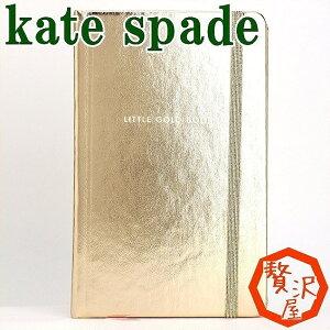 ケイトスペード KATESPADE 文房具ケイトスペード KATE SPADE ノートブック ケイトスペード メモ...