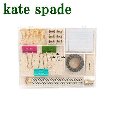 ケイトスペード kate spade 文房具セット デスクセット ケイトスペード kate spade ケース ステーショナリー 文房具 KS-146730