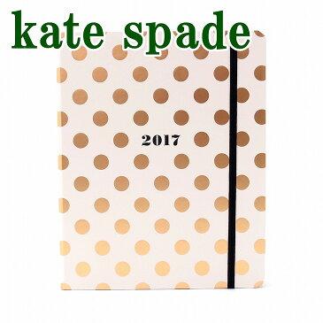 ケイトスペード KateSpade 手帳 人気 カレンダー ラージサイズ KS-163035 ブランド 人気 誕生日 プレゼント ギフト
