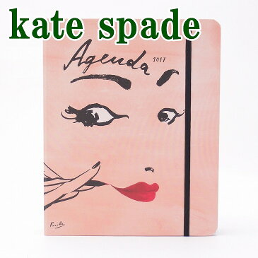 ケイトスペード KateSpade 手帳 人気 カレンダー ラージサイズ KS-163047 ブランド 人気 誕生日 プレゼント ギフト