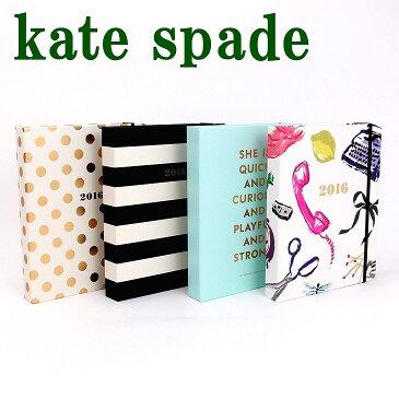 【在庫処分】2016年 ケイトスペード KateSpade 手帳 人気 カレンダー ハードカバー ラージサイズ KS-LARGE-AGENDA ブランド 人気