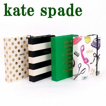 【在庫処分】2016年 ケイトスペード kate spade 手帳 人気 カレンダー ハードカバー ミディアムサイズ KS-MEDIUM-AGENDA ブランド 人気