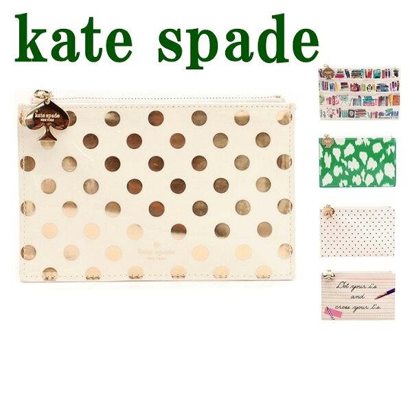 ケイトスペードkatespadeポーチペンシルポーチケイトスペードポーチkatespadeペンケースケース筆箱豪華6点セット小物