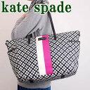 ケイトスペード KATE SPADE バッグ トートバッグ ケイトスペード バッグ KATE SPADE マザーズバッグ 2way 斜めがけ ショルダーバッグ …