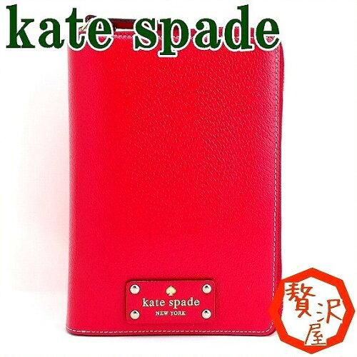 ケイトスペード kate spade 手帳 システム手帳 ブランド 2015年度 WLRU1321-612