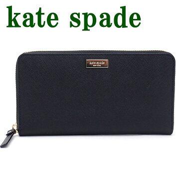 ケイトスペード 長財布 ラウンドファスナー KATE SPADE WLRU2669-001 財布 レディース