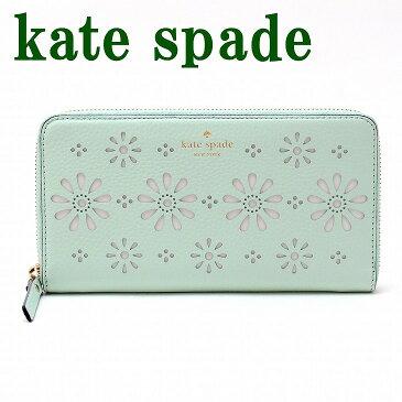 ケイトスペード 長財布 ラウンドファスナー KATE SPADE WLRU2792-387 財布 花柄 パスポートケース FAYE DRIVE レザー レディース