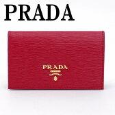 プラダ カードケース PRADA 名刺入れ VITELLO MOVE LACCA レザー 1MC122-2EZZ-F0D17 ブランド 人気