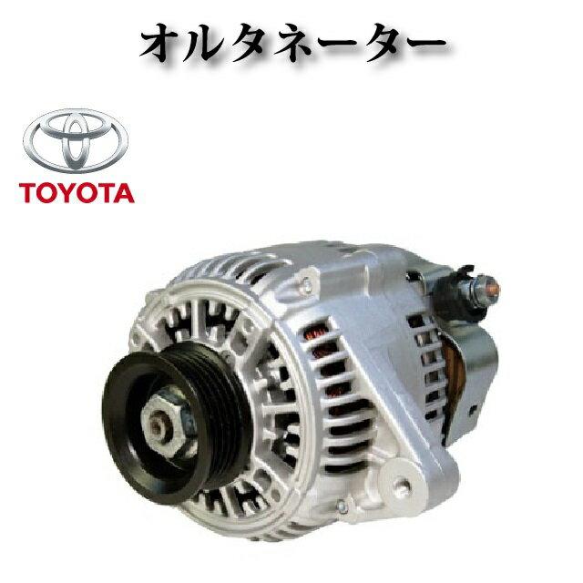 エンジン, オルタネーター  80A 100211-1040100211-1041100211 -3530100211-1320100211-22802 7060-1609127060-16010 AE86 AE92